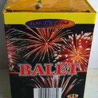 Батарея салютов BALET