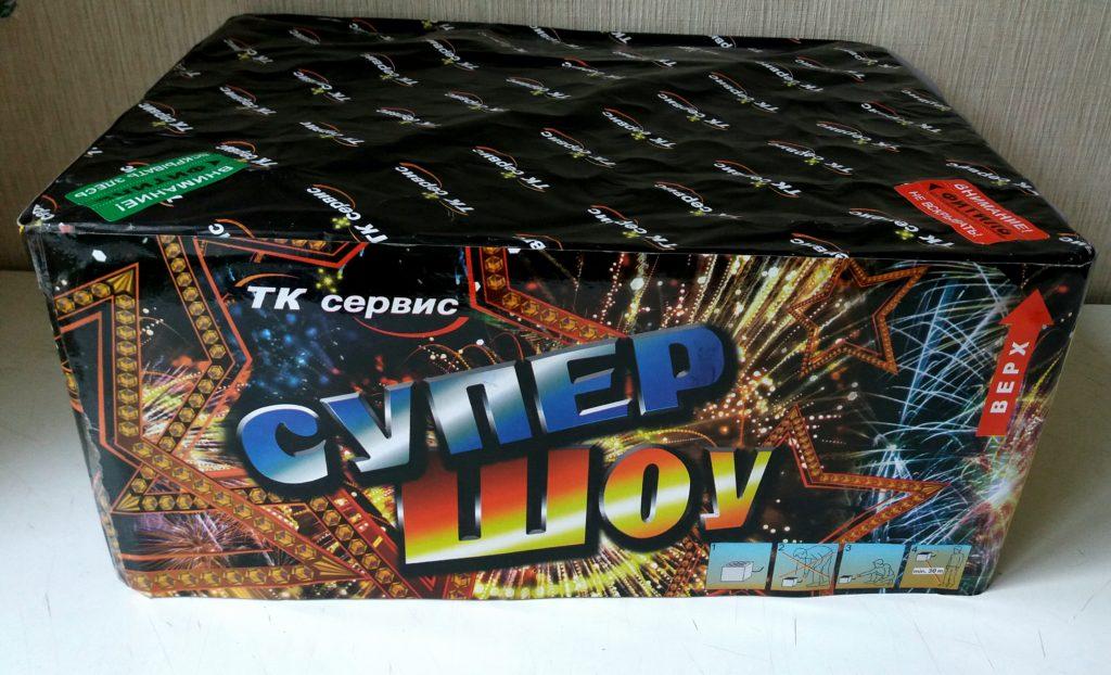 Батарея салютов Супер Шоу ТКВ 503 салют в минске
