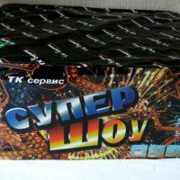 Батарея салютов Супер шоу 2