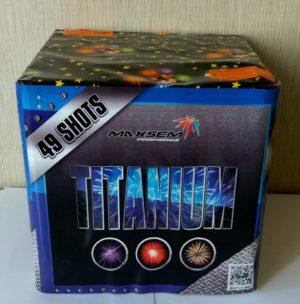 Батарея салютов TITANIUM SB-49-02 купить фейервек в минске